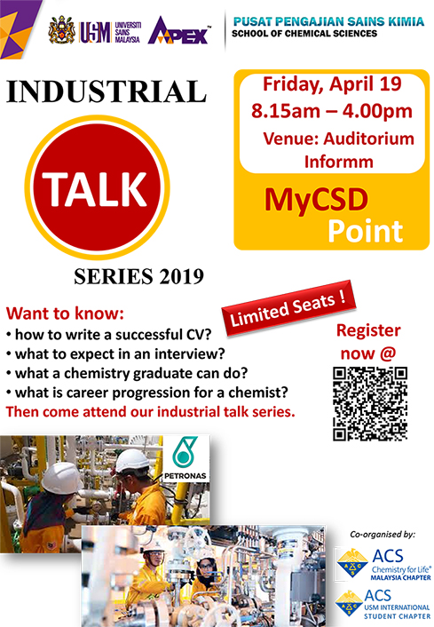 Poster for industrial talk4